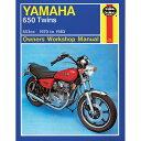 【送料サービス】【USA在庫あり】 HM-341 341 ヘインズ(Haynes) マニュアル 整備書 70年-83年ヤマハ XS/TX 650