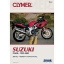 【USA在庫あり】 クライマー Clymer マニュアル 整備書 99年-02年 スズキ SV650 M361 HD