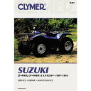 【送料サービス】【USA在庫あり】 700381 M381 クライマー Clymer マニュアル 整備書 83年-87年 スズキ ALT/LT125 /LT185