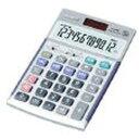 【メーカー在庫あり】 JS20WK 328-4981 カシオ計算機(株) カシオ ジャストタイプ電卓