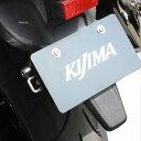 【メーカー在庫あり】 303-1572 キジマ ヘルメットロック ナンバーサイド シングル 汎用 左側用 黒 1個