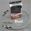 【メーカー在庫あり】 32111470 ACパフォーマンスライン AC-PERFORMANCELINE フロントブレーキホース 02年-05年 VTR1000SP-2 メッキ