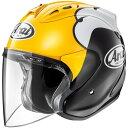 【メーカー在庫あり】 4530935469574 アライ ヘルメット SZ-RAM4 ケニー (55cm-56cm)