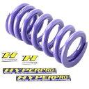 【メーカー在庫あり】 22095001 ハイパープロ HYPERPRO サスペンションスプリング リア (約10mmローダウン) 11年-12年 KTM デューク200、デューク125 紫