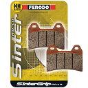 フェロード FERODO ブレーキパッド シンターグリップST 98年-10年 ヤマハ、スズキ、カワサキ シンタード フロント FDB2085ST JP店