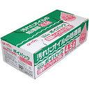 【即納】 1604 エーモン ポイパック 廃油処理 4.5L