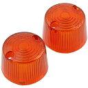 【メーカー在庫あり】 21360 シージーシー CGC ウインカーレンズ 160、180、190 丸型用 オレンジ 2個入り