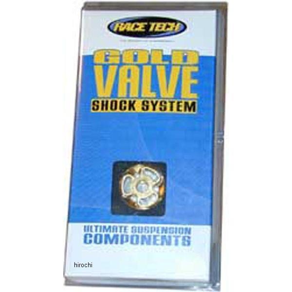 【USA在庫あり】 SMGV 5041 レーステック RACE TECH ゴールド バルブ ショックキット 99年-08年 KTM、ハスクバーナ 771821 JP店