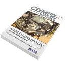 【USA在庫あり】 700420 M420 クライマー Clymer マニュアル 整備書 66年-84年 ハーレー ショベルヘッド