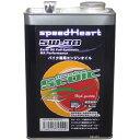 スピードハート speedHeart 4ST エンジンオイル フォーミュラストイック 5W-30 20L SH-SFB0530-20 JP店