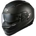 4966094554859 オージーケーカブト(OGK KABUTO) ヘルメット KAMUI 2 フラットブラック Mサイズ