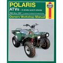 【USA在庫あり】 HM2302 2302 ヘインズ Haynes マニュアル 整備書 85年-87年 ポラリス ATV