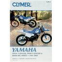 【USA在庫あり】 M492 M492-2 クライマー Clymer マニュアル 整備書 81年-02年ヤマハ PW50/80 BW80