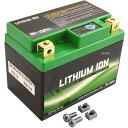 HJTX4L-FP スカイリッチ SKYRICH リチウムイオン バッテリー YTX4L-BS