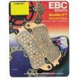 【USA在庫あり】 FA261HH EBC イービーシー ブレーキパッド リア 97年以降 GL1800、CBR1100 (シンタード)