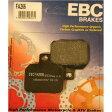 【USA在庫あり】 FA266 EBC イービーシー ブレーキパッド リア 02年-06年 アプリリア ETV 1000 (オーガニック)