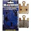 【メーカー在庫あり】 ZRM-B002C ジクー(ZCOO) ブレーキパッド タイプC フロント 95年以降 ヤマハ、ドゥカティ、モトグッツィ (高耐久シンタード)