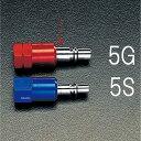 【メーカー在庫あり】 エスコ(ESCO) カプラー型ミニ安全器(可燃性ガス用) 000012010365 JP
