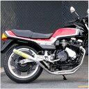 2605 アールピーエム RPM フルエキゾースト 67レーシング 81年-87年 CBX400F、CBX400F2 アルミ