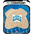 55-10-0040 ストンプグリップ STOMPGRIP タンク グリップ ボルケーノ 11年-15年 ZX-10R クリア