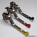 D000024-RD ディモーティブ Dimotiv クラッチレバー スライド 可倒式 BMW、ドゥカティ、アプリリア、KTM 赤