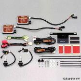【メーカー在庫あり】 90999 デイトナ HIDフルシステムキット 補修部品 取り付けセット PCX