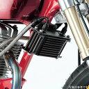 14051523 アクティブ ACTIVE オイルクーラーステーセット 横 ストレート 4.5インチ10段 シリンダー取出タイプ 01年-08年 エイプ100 ...
