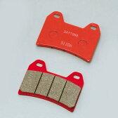 【メーカー在庫あり】 79810 デイトナ ブレーキパット 赤パッド FJ1200 SRX600-2/3/4 TDM850〈4EP〉