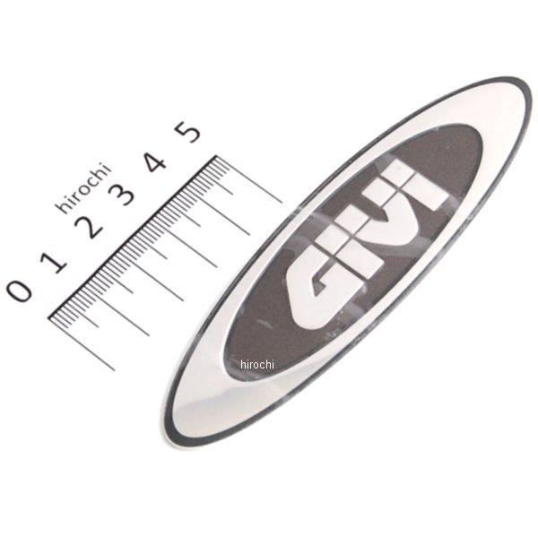 【メーカー在庫あり】 デイトナ GIVI ハードケース補修部品 GIVI マーク(リフレクター部分) Z451 40377 JP店