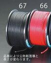 【メーカー在庫あり】 EA812JY-66 エスコ ESCO 3.00mm2 x100m 赤 自動車用コード