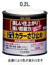 【メーカー在庫あり】 EA942EB-56 エスコ ESCO 0.2L 水性 錆止め塗料 こげ茶