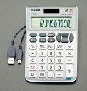 【メーカー在庫あり】 エスコ ESCO 12桁 テンキー電卓 000012071550 JP