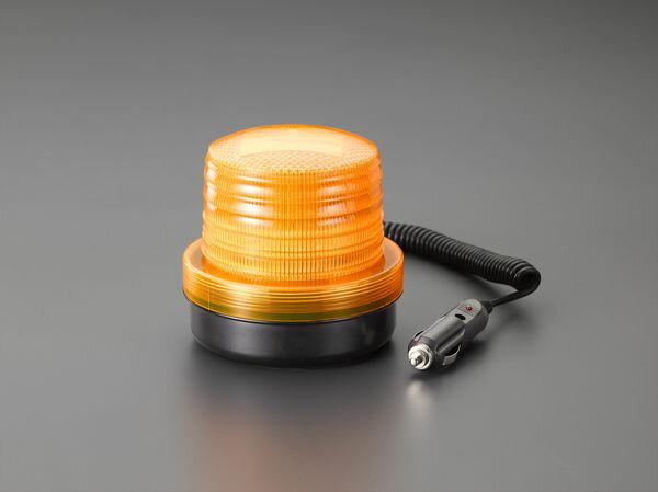 【メーカー在庫あり】 エスコ ESCO [DC12V・24V] LED回転灯(マグネット付/黄色) EA983FS-800 JP店