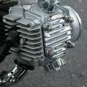 【メーカー在庫あり】 101-1413 キジマ エンジントップカバー ブラック モンキー・ゴリラ・DAX