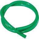 【USA在庫あり】 0706-0249 ムースレーシング MOOSE RACING フューエルライン 内径3/16インチ(5mm) x 3フィート(0.9m) 緑