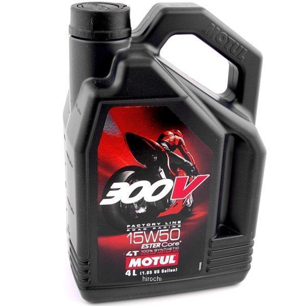 【即納】 3601-0074 836241 モチュール MOTUL 300V 100%エステル化学合成 4スト エンジンオイル 15W50 4リットル