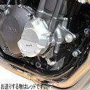 【メーカー在庫あり】 153302-02 ポッシュ POSH エンジンガード 14年-15年 CB1300SF、SB レッド