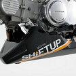 205300-WG シフトアップ スマートライン アンダーカウル モンキー