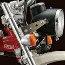 シフトアップ ユニバーサルステンレスヘッドライトステー Φ27-Φ31 汎用タイプ モンキー 207730 JP店