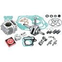 シフトアップ ノーマルヘッド ボアストロークアップキット モンキー 鋳鉄スリーブシリンダー 205202-10 JP店
