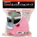 【メーカー在庫あり】 トラスコ中山(株) TRUSCO エッジクッションテープ 50mmX2m レッド TEC-50R JP