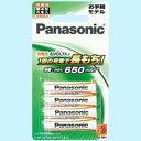 【メーカー在庫あり】 BK4LLB4B 452-5272 パナソニック(株) Panasonic 単4形ニッケル水素電池 4本入り