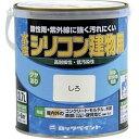 ロックペイント(株) ロック 水性シリコン建物用 しろ 0.7L H11-0100 03 JP