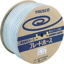 【メーカー在庫あり】 TB1218D100 228-1759 トラスコ中山(株) TRUSCO ブレードホース 12X18mm 100m