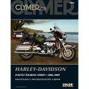 епещеде▐б╝ Clymer Repair Manual 27-M252 JP