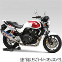 110-458-5V80B ヨシムラ R-77Jサイクロン EXPORT SPEC スリップオンマフラー 14年以降 CB400SF、CB400SB、REVO (STBS)