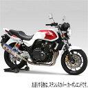 110-458-5W50 ヨシムラ R-77Jサイクロン EXPORT SPEC スリップオンマフラー 14年以降 CB400SF、CB400SB、REVO (SSC)
