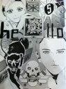 ヒロハケンイチ漫画H-EYE'S