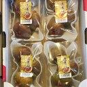 蓬莱柿いちじく1箱