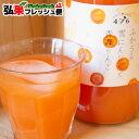 ショッピング野菜 ふかうら雪人参と青森りんごのジュース 1000ml×2本セットニンジン りんご ミックスジュース 100% 青森県産